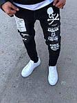 Мужские модные джинсы (черные) - Турция, фото 5