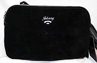 Женский черный клатч из натуральной замши на 3 отдела молнии 26*15 см