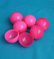 Шары для лототрона 50 мм розовый