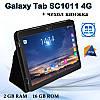 "ИГРОВОЙ Планшет Galaxy Tab SC1011 4G 10.1"" IPS 2Sim 16GB ROM GPS + Чехол-книжка"