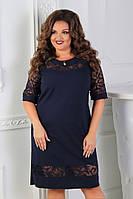 Нарядное и очень красивое  женское платье с гипюром  больших размеров 48-56 синее