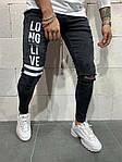 Мужские модные джинсы (черные) - Турция, фото 3