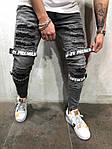 Мужские модные джинсы (серые) - Турция, фото 3