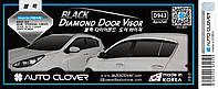 Ветровики c хромированной полосой, дефлекторы окон KIA SPORTAGE 2016-> (D943) Black Diamond Door Visor