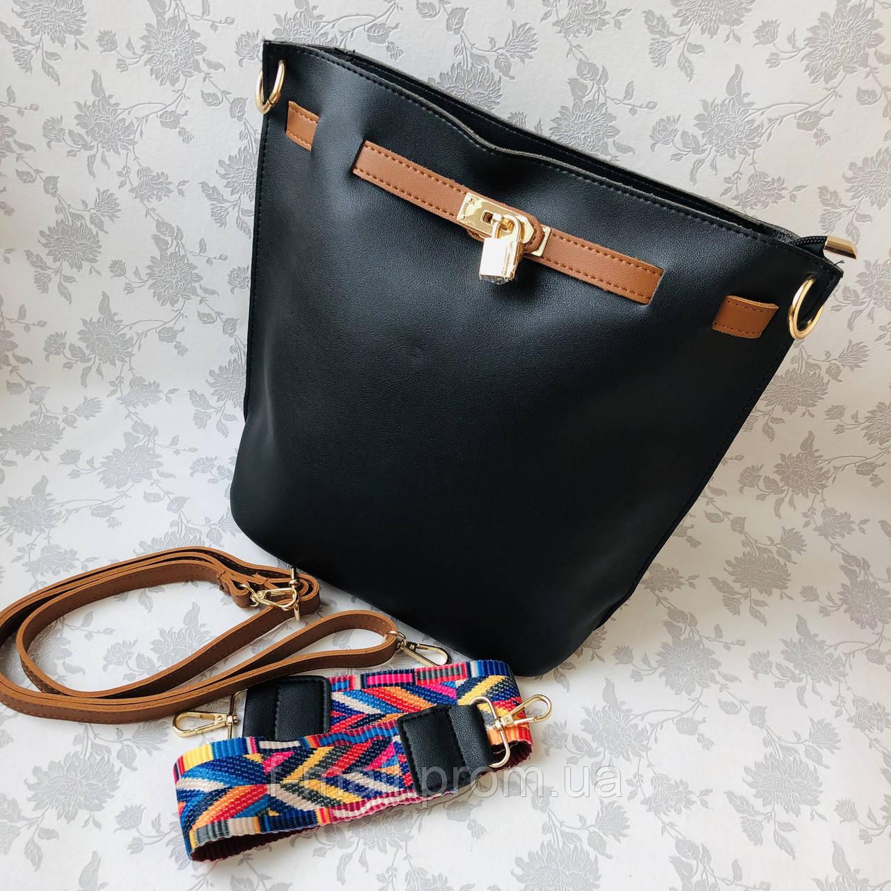 Женская сумка c косметичкой черная  (036)
