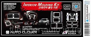 Декоративные хром накладки на панель Hyundai Tucson 2004-2010 (Autoclover C357)
