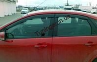 Ветровики, дефлекторы окон Ford Fokus 2004-2010 Sed/HB  (HIC)