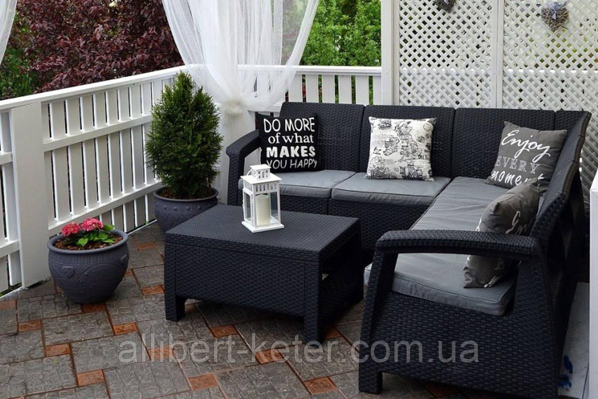 Набор садовой мебели Corfu Relax Set из искусственного ротанга