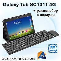 """ІГРОВИЙ Планшет Galaxy Tab SC1011 4G 10.1"""" IPS 2Sim 16GB ROM GPS + Радионабор, фото 1"""
