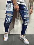 Мужские модные джинсы (синие) - Турция, фото 2