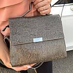Стильная женская сумка серая (35896), фото 2
