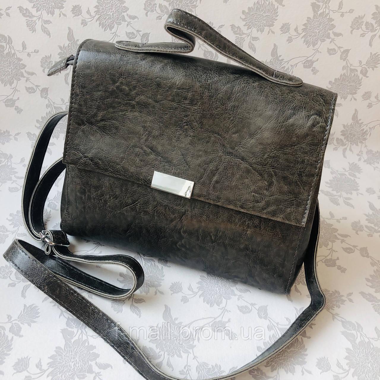 Стильная женская сумка серая (35896)