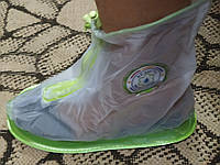 Чехлы на обувь во время дождя