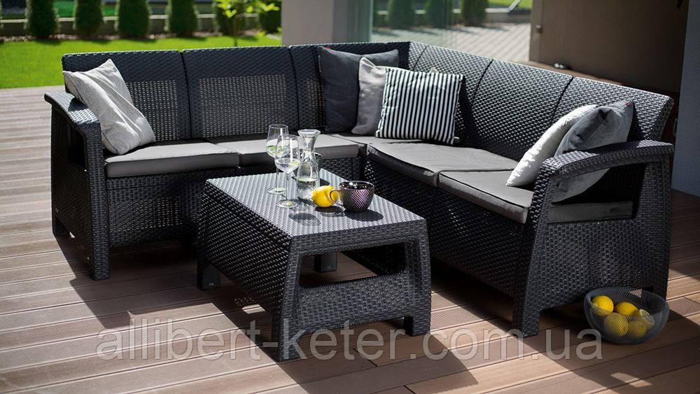 Набір садових меблів Corfu Relax Set Graphite ( графіт ) з штучного ротанга ( Allibert by Keter )