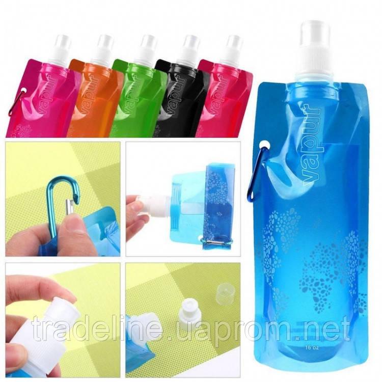 Фляга для воды Vapur Anti-Bottle в ассотрименте