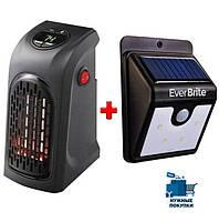 Комплект: Комнатный обогреватель Handy Heater + Фонарь с датчиком движения Ever Brite