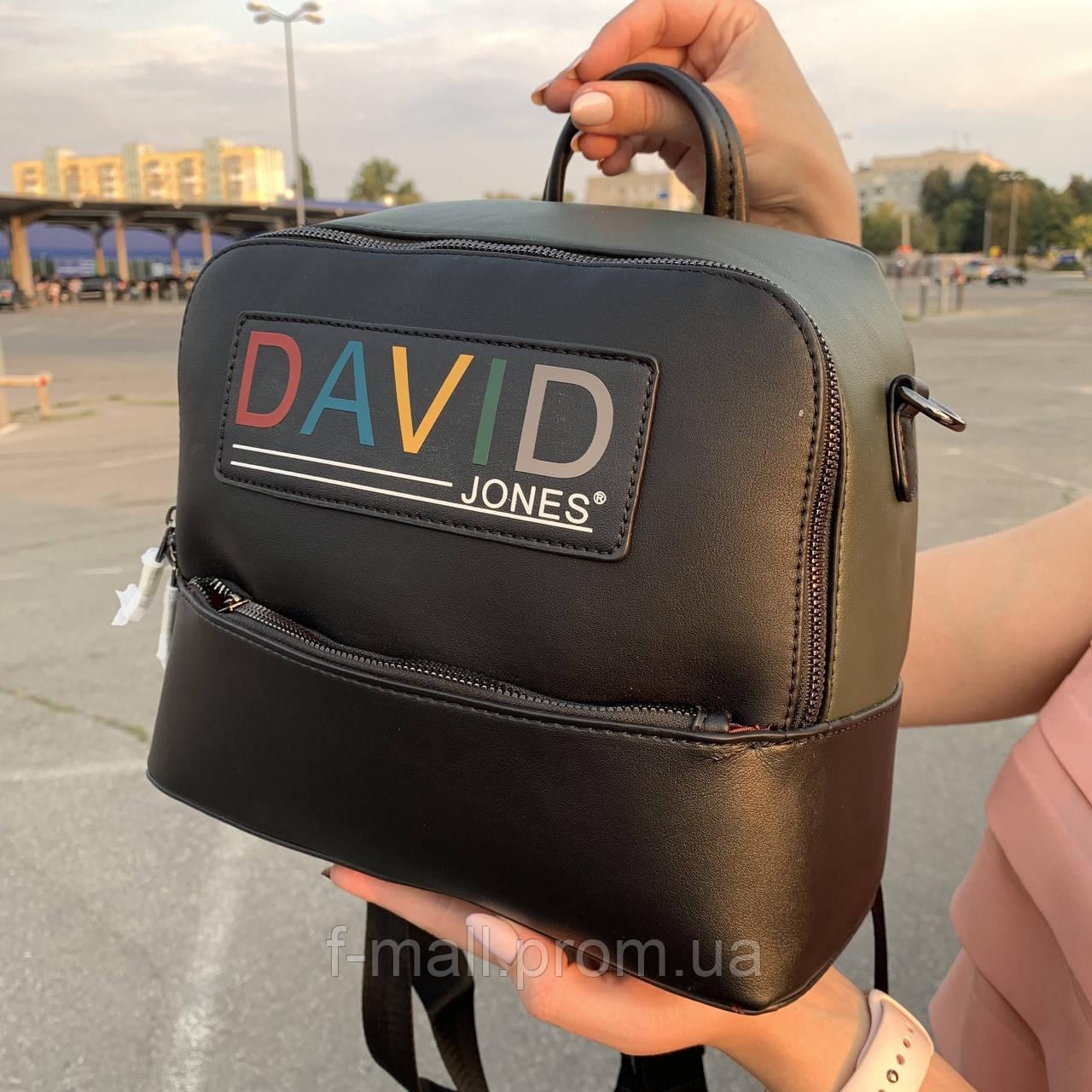 Стильный женский сумка-рюкзак David Jones (6138-3)