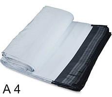 Курьерский пакет 240 × 320 - А 4