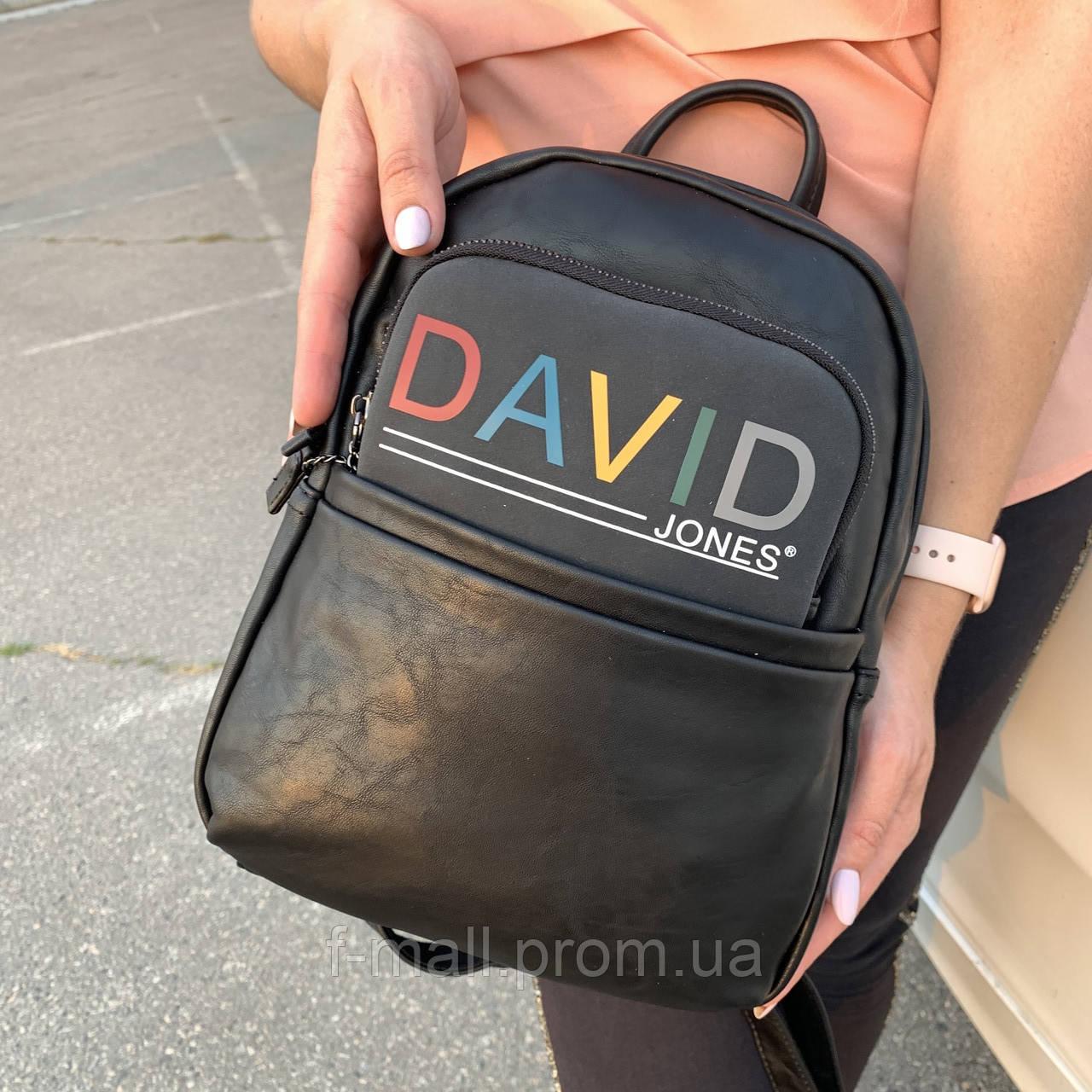 Стильный женский рюкзак David Jones (5368)