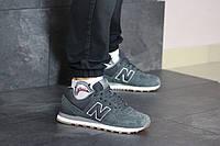 Мужские кроссовки New Balance 574, серые, замшевые