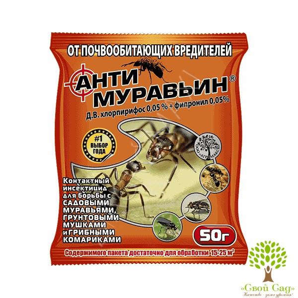 "Антимуравьин Универсал ""Orange"" 50 г"