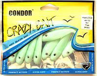 Виброхвост Condor (Кондор), CH3CM, цвет 033, 75мм, 8шт.