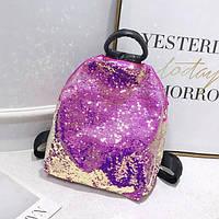 Женский рюкзак с паетками розовый, фото 1