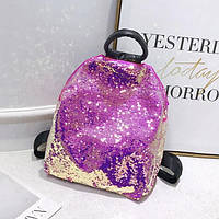 Женский рюкзак с паетками розовый