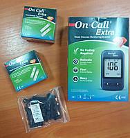 Глюкометр On call extra+100полосок+100ланцет акционный набор