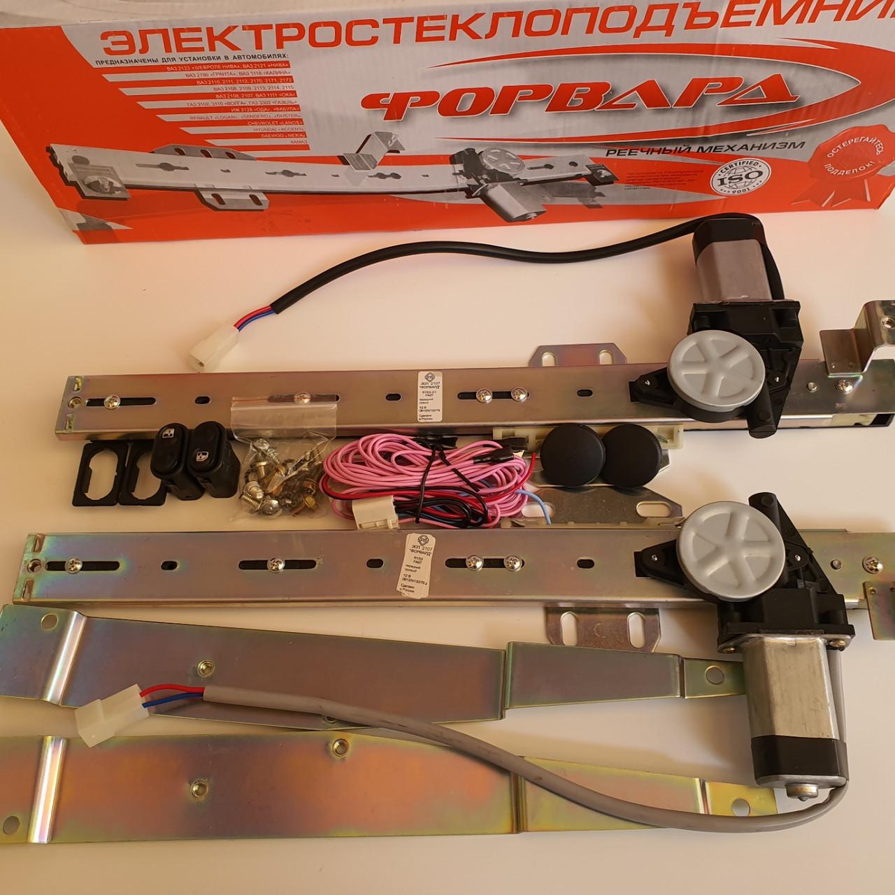 Стеклоподъемники Форвард ВАЗ 2104, ВАЗ 2105, ВАЗ 2107