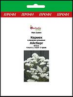 Кермек Айсберг белый (3г) Садыба Центр
