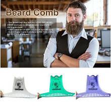 Гребень шаблон для бороды мужской зеленый