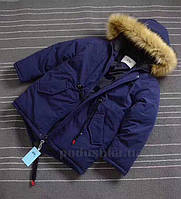 Куртка зимняя для мальчика Аляска JDK B488 синяя  размер 150 (12 лет)