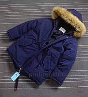Куртка зимняя для мальчика Аляска JDK B488 синяя  размер 160 (14 лет)