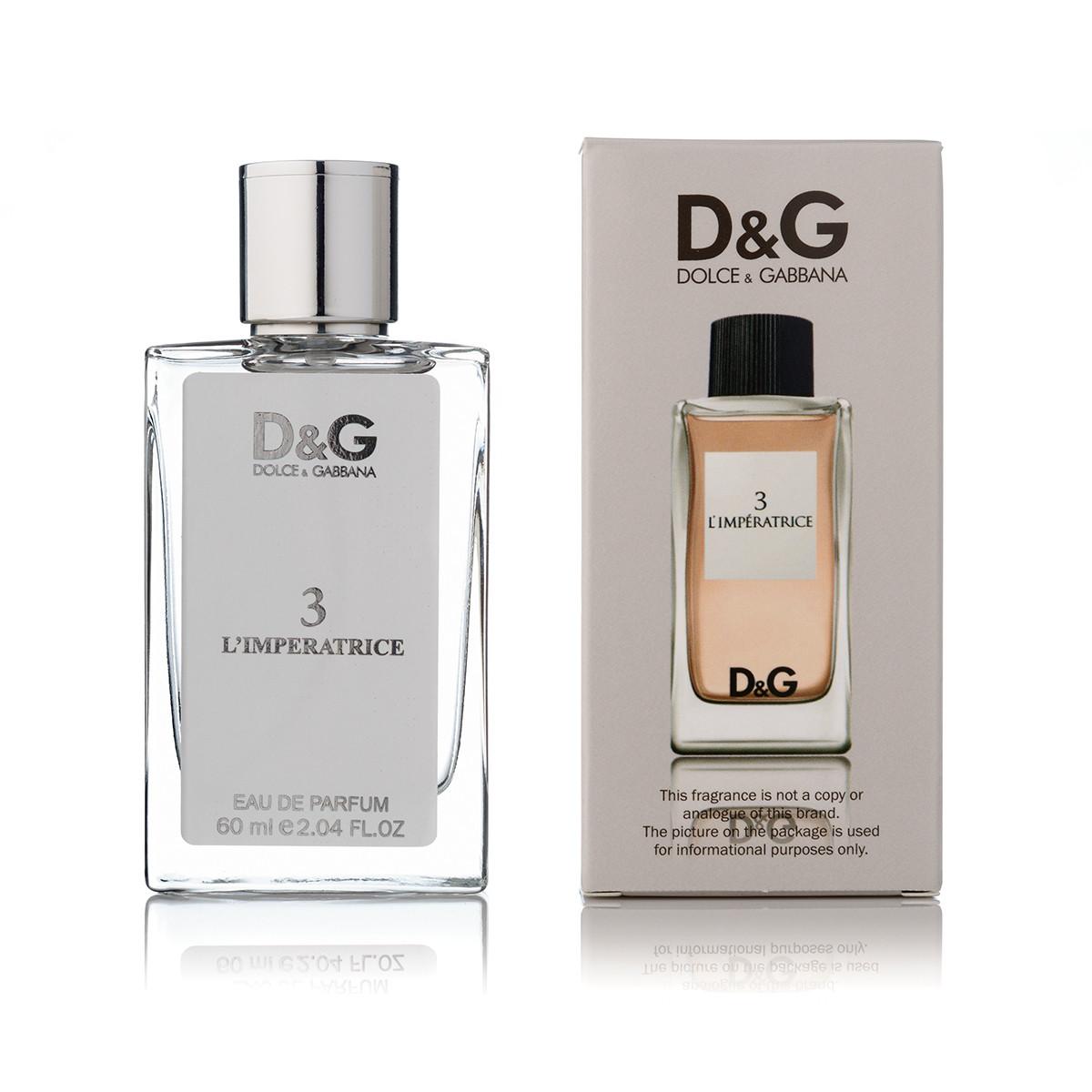 60 мл міні парфум D&G Anthology L ' imperatrice 3 - (Ж)