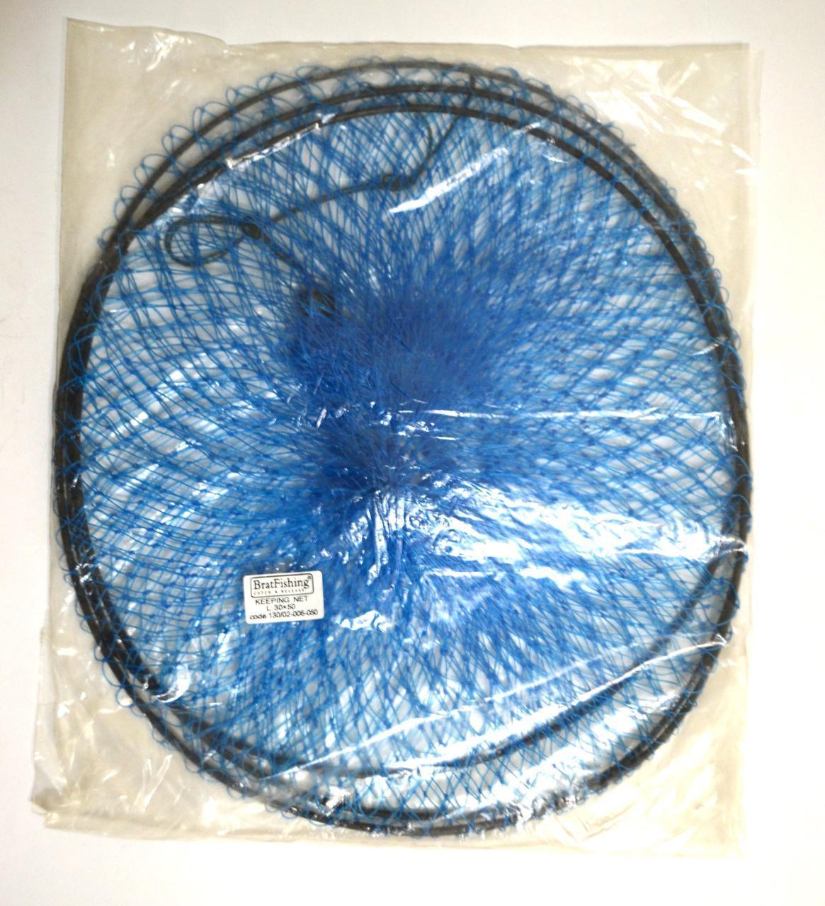 Садок рыболовный круглый тип 17 длина 40 см (130/02-017-040)