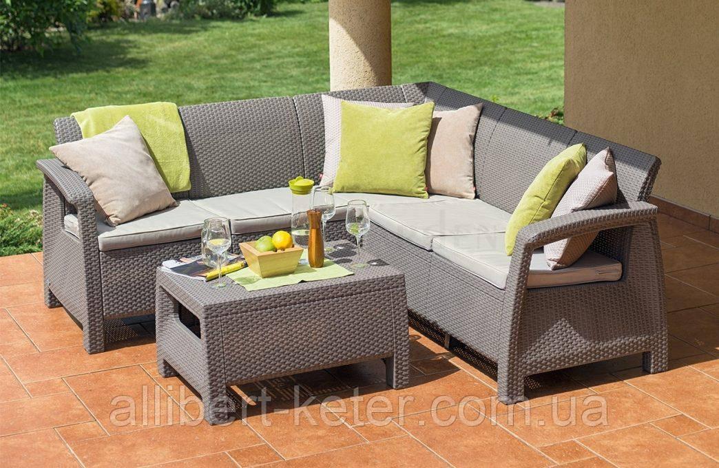 Набор садовой мебели Corfu Relax Set Cappuccino ( капучино ) из искусственного ротанга ( Allibert by Keter )