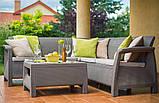 Набор садовой мебели Corfu Relax Set Cappuccino ( капучино ) из искусственного ротанга ( Allibert by Keter ), фото 2