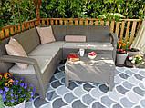 Набор садовой мебели Corfu Relax Set Cappuccino ( капучино ) из искусственного ротанга ( Allibert by Keter ), фото 7