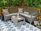 Набор садовой мебели Corfu Relax Set Cappuccino ( капучино ) из искусственного ротанга ( Allibert by Keter ), фото 9