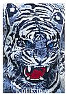 Свитер мужской Pulltonic Tiger, фото 2