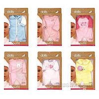 Одежда для куклы до 41 см Dolls World АТ-8502
