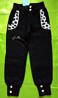 Штаны черные на манжете с флисом
