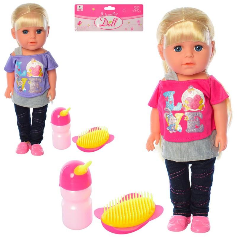 Кукла сестричка Baby Born интерактивная Модница