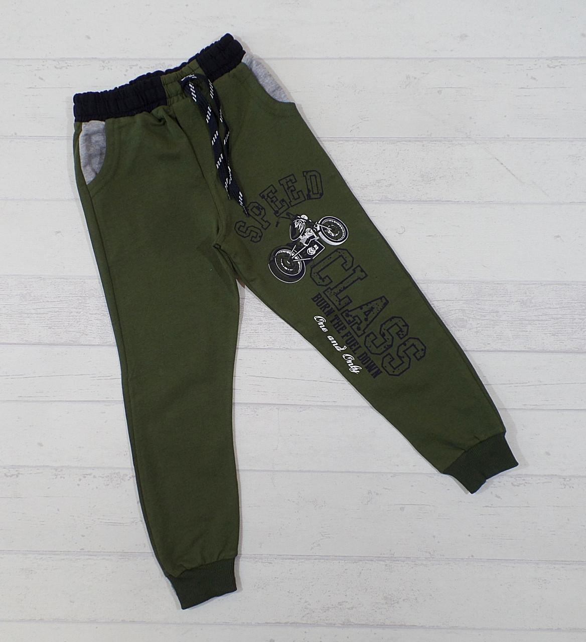 Спортивные штаны для мальчика подростка 2-8 лет (4 ед в уп)