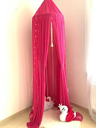Балдахин-шатер Twins pink