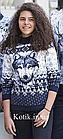 Светр підлітковий Pulltonic Вовк, фото 2