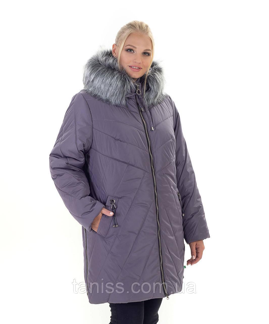 Зимняя женская куртка, большого размера, с искусственным мехом, размеры 56. 58. 60. 62. 66. 68  лиловый