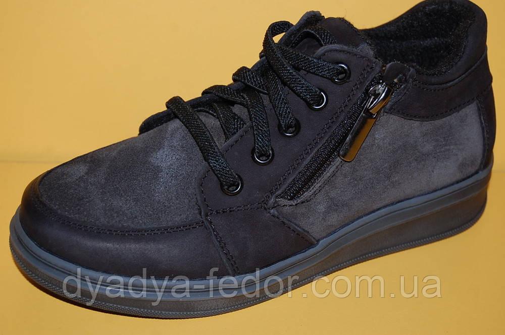 Детские демисезонные Полуботинки Bistfor Украина 70402 для мальчиков черные размеры 30_36