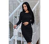 """Жіноче плаття """"Rondo"""" ангора В І, фото 2"""